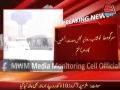 [Media Watch] Abb Tak News : Sarghodha خوشاب روڑ پر مجلس وحدت مسلمین کا دھرنہ ختم Urdu