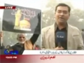 [Media Watch] City 42 News : Governer House Kay Samne dharna Dehsahtgardo Kay Khilaf Crack Down - TNFJ Pak - Urdu
