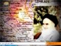 [تقریب مذاہب اسلامیہ کی عظیم شخصیات] Great Scholars | Imam Khomeini R.A - Urdu