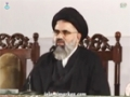یوم حسین ع Yawm-e-Hussain 2013 - Ustad Syed Jawad Naqavi - Urdu