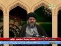 دروس خارج الفقه | مفاتيح عملية الاستنباط الفقهي - 41 - Arabic