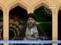 دروس خارج الفقه | مفاتيح عملية الاستنباط الفقهي - 42 - Arabic