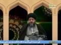 دروس خارج الفقه | مفاتيح عملية الاستنباط الفقهي - 43 - Arabic