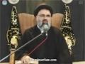[03] Ummat ki Imam Faramoshi aur Karbala Main Ahya-e-Imamat - Ustad Syed Jawad Naqavi - Urdu