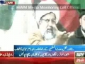 [Media Watch] ARY News : Allama Raja Rasir Abbas Jafri MWM GS Press Conference - Urdu
