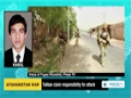 [17 Dec 2013] US base comes under attack in Nangarhar province - English