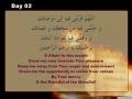 DAY 02 - Ramzan Dua - Arabic with English audio
