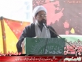 {03} [یوم حسین ع] Speech : H.I Amin Shaheedi - International Islamic University, Islambad - Urdu
