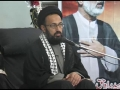 [Majlis] 15 Safar 1435 - Raaz Haqeqat Wa Azmate Shuhada - H.I Sadiq Raza Taqvi - Imam Bargah Hussaini Mission - Urdu