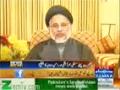 [Talk Show] Samaa Tv : Shia Sunni Fasaad Ki Sazish Ka Charcha...Sazishi Kaun - H.I Hasan Zafar Naqvi - 20 Dec 2013 -Urdu