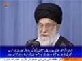 صحیفہ نور | Quran sey uns mushkilat ka hal hay | Supreme Leader Khamenei - Urdu