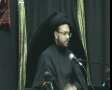 [17] Safar 1435 - Kuwait HIWM Sibt-e-Haider - Labbaik Ya Zainab (s.a) - Urdu Urdu