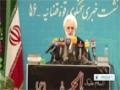 [22 Dec 2013] Iran-UAE gas contract corruption case in Hague - English