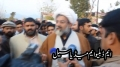 ٭ Special Message * By H.I Raja Nasir Abbas - Sec Gen MWM - On Chehelum Procession in Pakistan - 23 Dec 2013 - Urdu