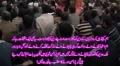 [Short Clip] ہم محبان وطن ہیں ہم ایک پُر امن قوم ہیں - H.I Amin Shaheedi - Urdu