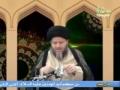 دروس خارج الفقه   مفاتيح عملية الاستنباط الفقهي - 65 -Arabic