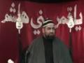 [01] [Muharram 1435] Submission & Contentment - Maulana Syed Asad Jafri - 16 Dec 2013 - English