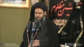 [02] 23 Muharram 1435 - Ittaqullah : Surah e Ahzab - H.I Aqeel Ul Gharavi - Lahore - Urdu