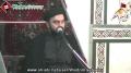 [05] 05 Safar 1435 - Hayate Islam Aur Sulahe Masoom (A.S) - H.I Muhammad Ali Naqvi - Urdu