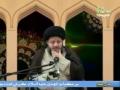 دروس خارج الفقه   مفاتيح عملية الاستنباط الفقهي - 72  - Arabic