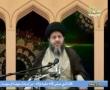 دروس خارج الفقه   مفاتيح عملية الاستنباط الفقهي - 73  - Arabic