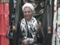 [03] 15 Safar 1435 معرفت زیارت - H.I. Hurr Shabbiri - Urdu