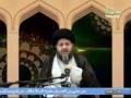 دروس خارج الفقه   مفاتيح عملية الاستنباط الفقهي - 79 - Arabic