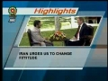 Leader praises Dr. Ahmadinejad - News Broadcast - english
