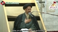 [04-Last] 24 Safar 1435 - Millate Tashiyo Ko Dar Paish Masael Aur unka Hal - H.I Munawwar Naqvi - Urdu
