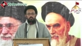 [Youme Ali Asghar (A.S)] Speech : H.I Sadiq Taqvi - 29 December 2013 - Bhojani Hall, Karachi - Urdu