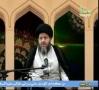 دروس خارج الفقه   مفاتيح عملية الاستنباط الفقهي - 85 - Arabic