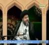 دروس خارج الفقه   مفاتيح عملية الاستنباط الفقهي - 86 - Arabic