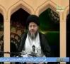 دروس خارج الفقه   مفاتيح عملية الاستنباط الفقهي - 87 - Arabic