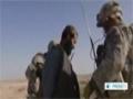 [01 Jan 2014] US alarmed over Afghan prisoners release - English