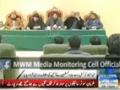 [Media Watch] Samaa News : Majlis Wahdate Muslimeen Aur Sunni Ittehad Council Ki Mushtarqa News Conference - Urdu