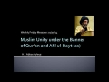 [Weekly Msg] Muslim Unity Under the Banner of Quran and Ahl ul-Bayt | H.I. Abbas Ayleya | 03 January 2014 | English