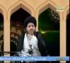 دروس خارج الفقه   مفاتيح عملية الاستنباط الفقهي - 89 - Arabic