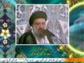 [03 Jan 2014] Tehran Friday Prayers | آیت الله سید احمد خاتمی - Urdu