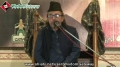 [Barsi Shaheed Agha Aftab Jafri] Speech : Zakir e Ahlebait Furqan Haider Abidi - 25 October 2013 - Urdu