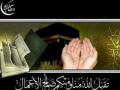 Duaa Faraj *My Favorite Recitation* Arabic