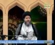 دروس خارج الفقه   مفاتيح عملية الاستنباط الفقهي - 94 - Arabic