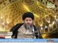 [Lecture] دروس خارج الأصول | تاريخ علم الأصول - Ayatullah Syed Kamal Al-Haideri - Arabic