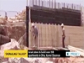 [06 Jan 2014] israel announces plan for new settlements after kerry departure - English