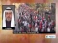 [08 Jan 2014] Bahrain ends negotiations with Shia opposition leaders - English