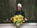 [08 Jan 2014] Iran view on UN Rapporteur Shaheed reports - English