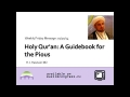 [Weekly Msg] Holy Quran: A Guidebook for the Pious | H.I. Hasnain Mir | 10 January 2014 | English