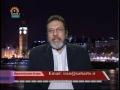 Spectrum Iran - Part 2 - English