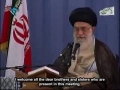 Increasing familiarity with Holy Quran and Islamic Unity Ayatullah Khamenei - Farsi sub English