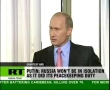 Vladimir Putin - West should paly with same rules-English