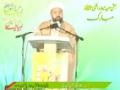 [عالمی میلاد کانفرنس] Speech : H.I Amin Shaheedi - Rabiul Awal 1435 - Urdu